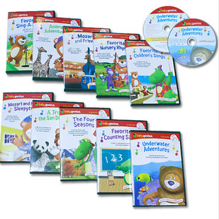 Baby Genius DVD set
